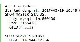 mysql中mydumper 和 mysqldump对比使用详解