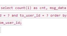 mysql中count(), group by, order by使用方法分享