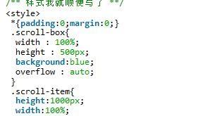 javascript函数的节流throttle与防抖debounce详解