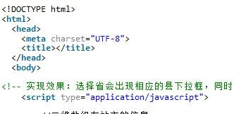 JavaScript实现三级级联特效实例分享