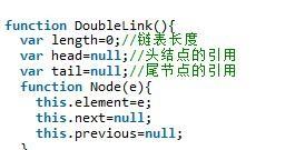 JavaScript双向链表定义与使用方法