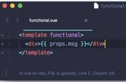 Vue 2.5 Level E 新功能特性分享