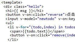 Vue.js2.0变化小结分享