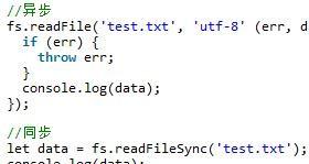 node文件批量重命名实例详解