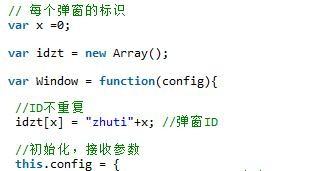 jQuery实现简单的弹出窗口实例