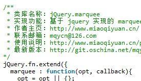 jQuery之marquee无缝滚动插件实现教程