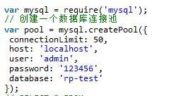 nodejs连接MySQL数据库如何实现