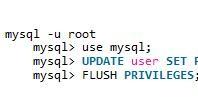 mysql创建root普通用户和修改删除功能详解