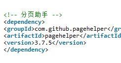 mybatis分页插件pageHelper实例详解