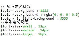 CSS选择器的新用法详解