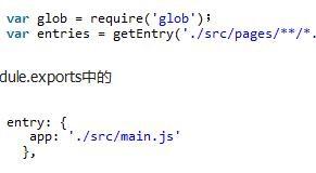 Vue-cli创建单页面到多页面的方法实例代码