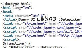 jQuery UI日期选择器实例详解