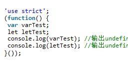 js中let和var如何定义变量