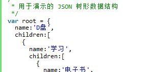 JavaScript关于多叉树的递归遍历和非递归遍历算法分享