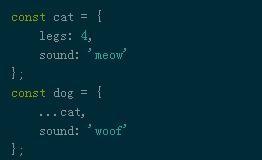 改变JavaScript对象的rest和spread属性方法