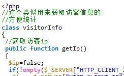 PHP获取访客IP、地区位置等技巧分享
