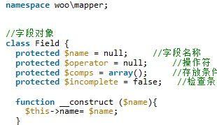 PHP面向对象之标识对象实例详解
