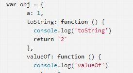javascript中的隐式调用详解