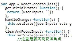 React组件refs的使用实例分享