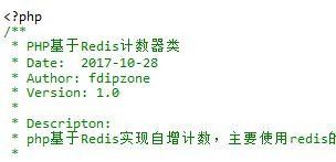 PHP关于redis计数器类定义与用法