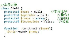 PHP面向对象之标识对象
