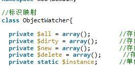 PHP工作单元实例详解