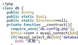PHP单例模式的简单用法分享