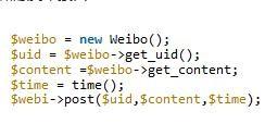 PHP如何使用redis消息队列发布微博