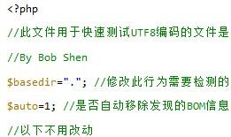 PHP去掉文件头的Unicode签名的方法
