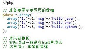 php代码实现页面纯静态