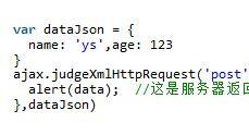 js调用json的方法总结