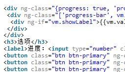 Angular实现进度条功能代码分享
