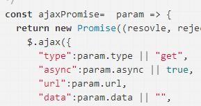 ajax和promise的结合使用方法分享
