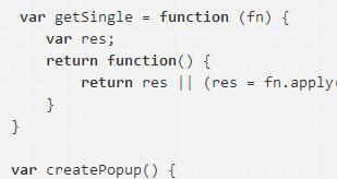 JS常用设计模式