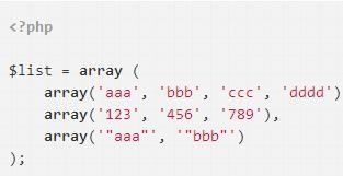 php数据导出详解