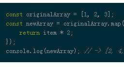 数组函数有哪些用处