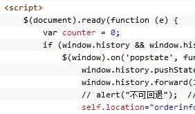 js逻辑运算符短路简单操作