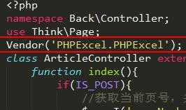 TP3.2中phpexcel导入excel方法分享