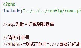 实现微信扫码支付php代码分享