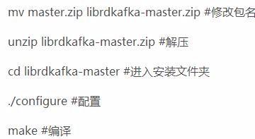 linux下php扩展kafka的实例分享