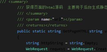post提交获得html页面源码的实现代码