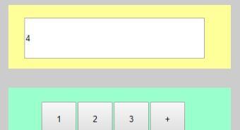 HTML和JS实现简单的计算器