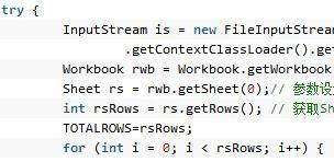 java如何读取xls文件方法