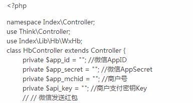 php实现微信sdk分享接口