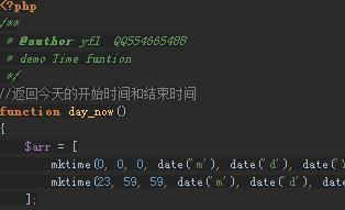 php获取开始时间和结束时间的方法
