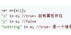 js文件路径引用方法