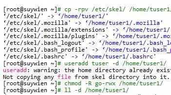 linux系统用户管理与grep正则表达式详解