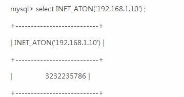 Mysql中的ip地址存储简单介绍