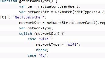 关闭linux系统端口的三种方法