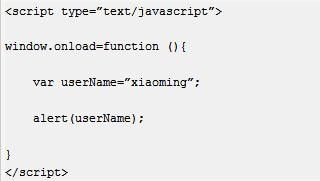 实现在HTML页面加载完毕后运行js方法